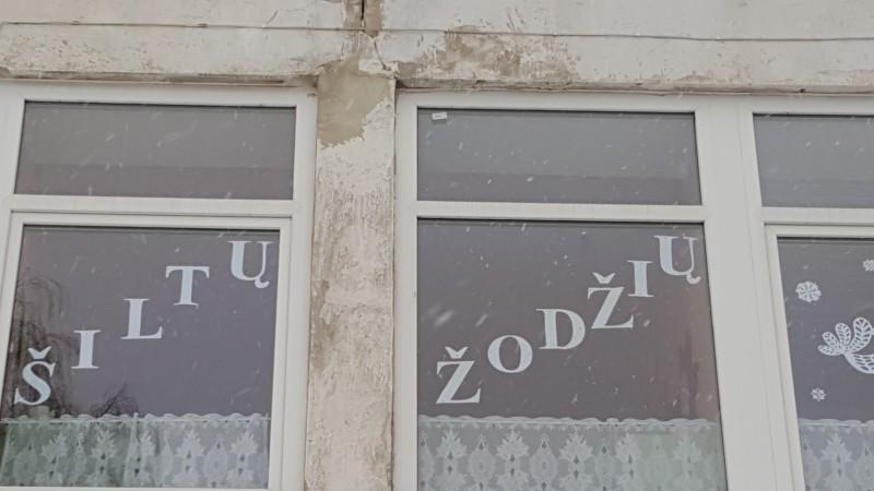 20171221_143325