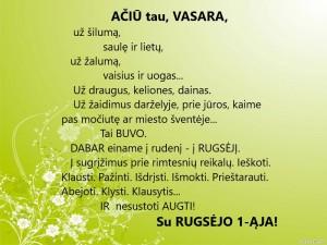 SU RUGSĖJU